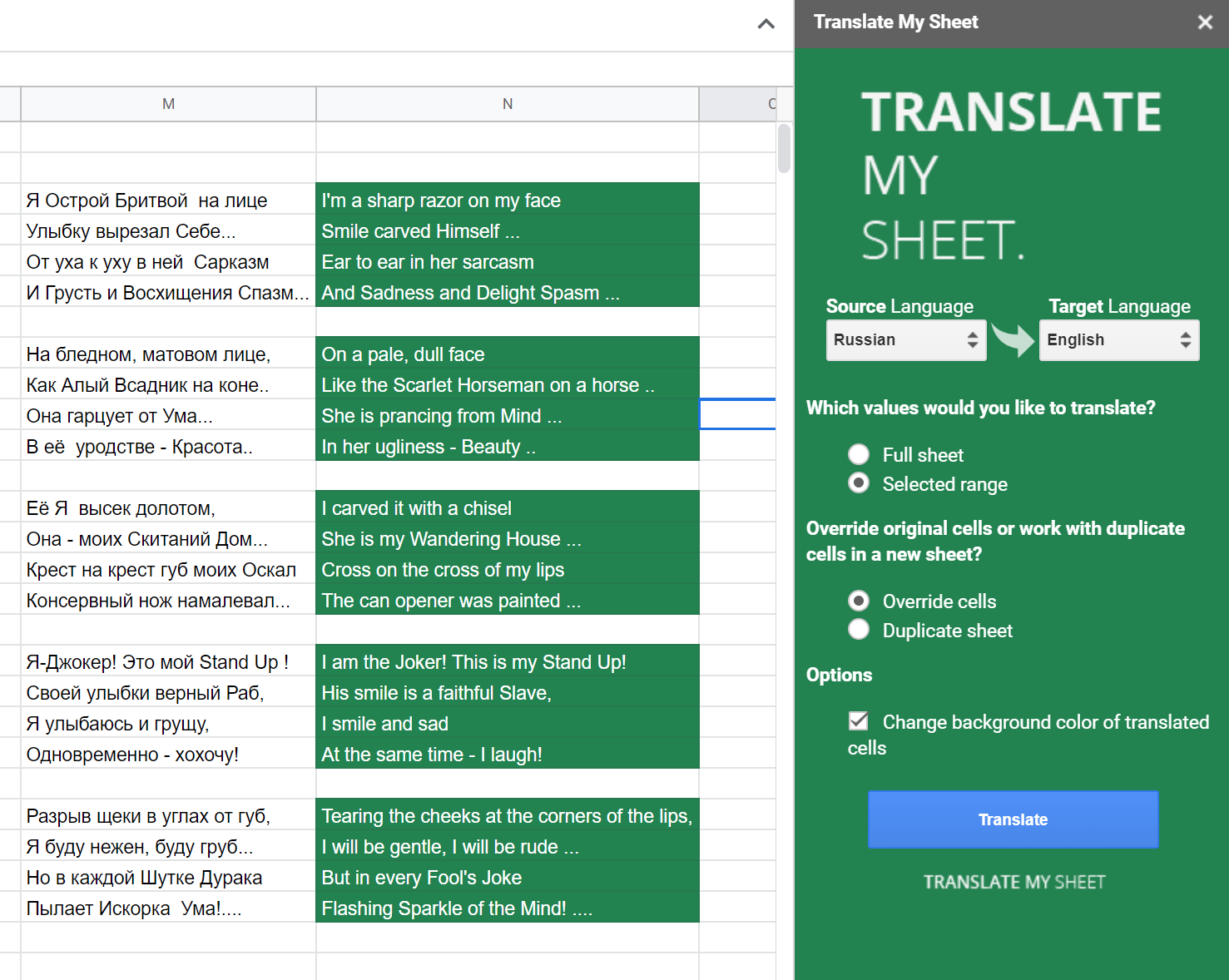 Translate_My Sheet