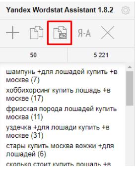 eksport_sobrannoj_semantiki