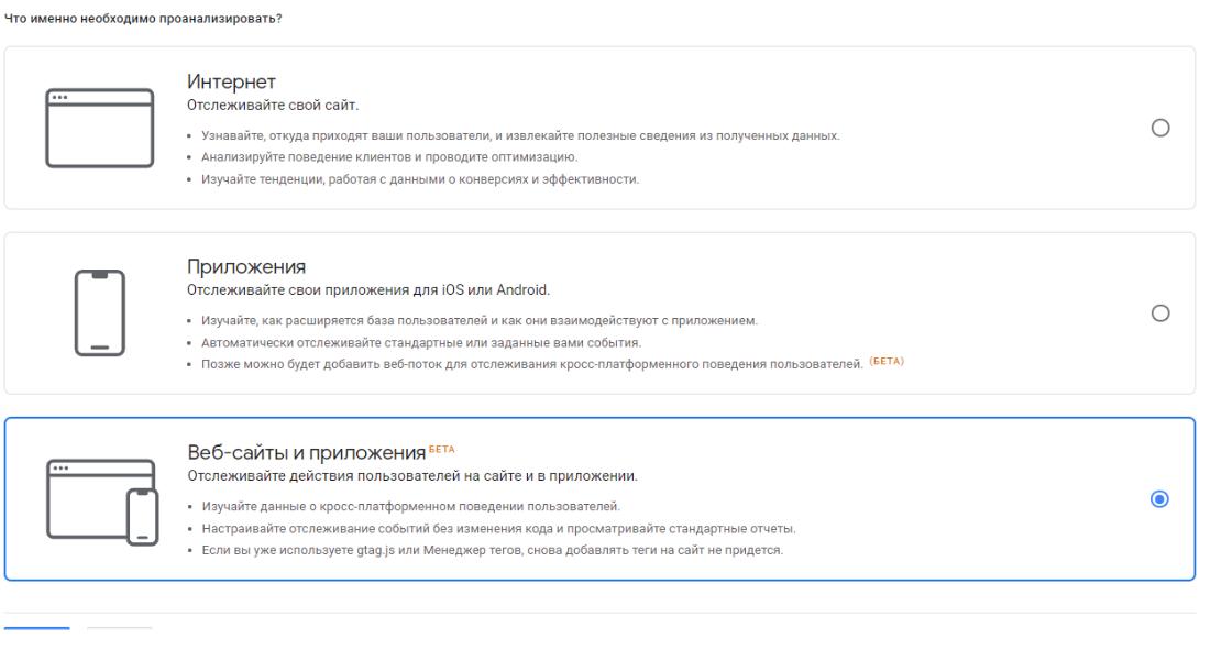 registraciya_v_akkaunte